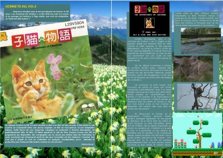 Article sur Koneko Monogatari -  Chatran Famicom/ NES du magazine de jeu vidéo Côté Gamers