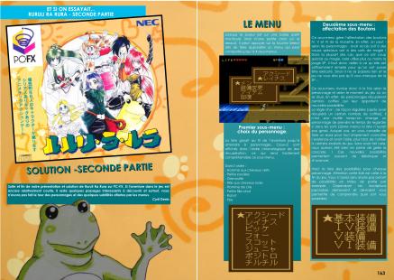 Article sur Rururi Ra Rura pour NEC PC-FX du magazine de jeu vidéo Côté Gamers