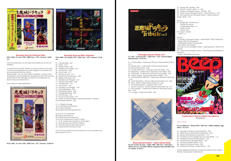Encyclopédie sur Castlevania avec tous les cd, k7, vinyles des musiques de la série de chez Côté Gamers