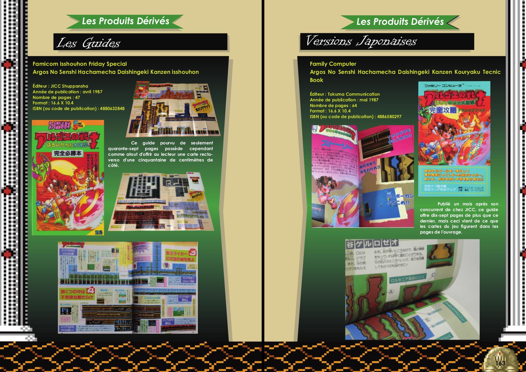 Livre sur Rygar Arcade, Nes avec produits dérivés de Côté Gamers
