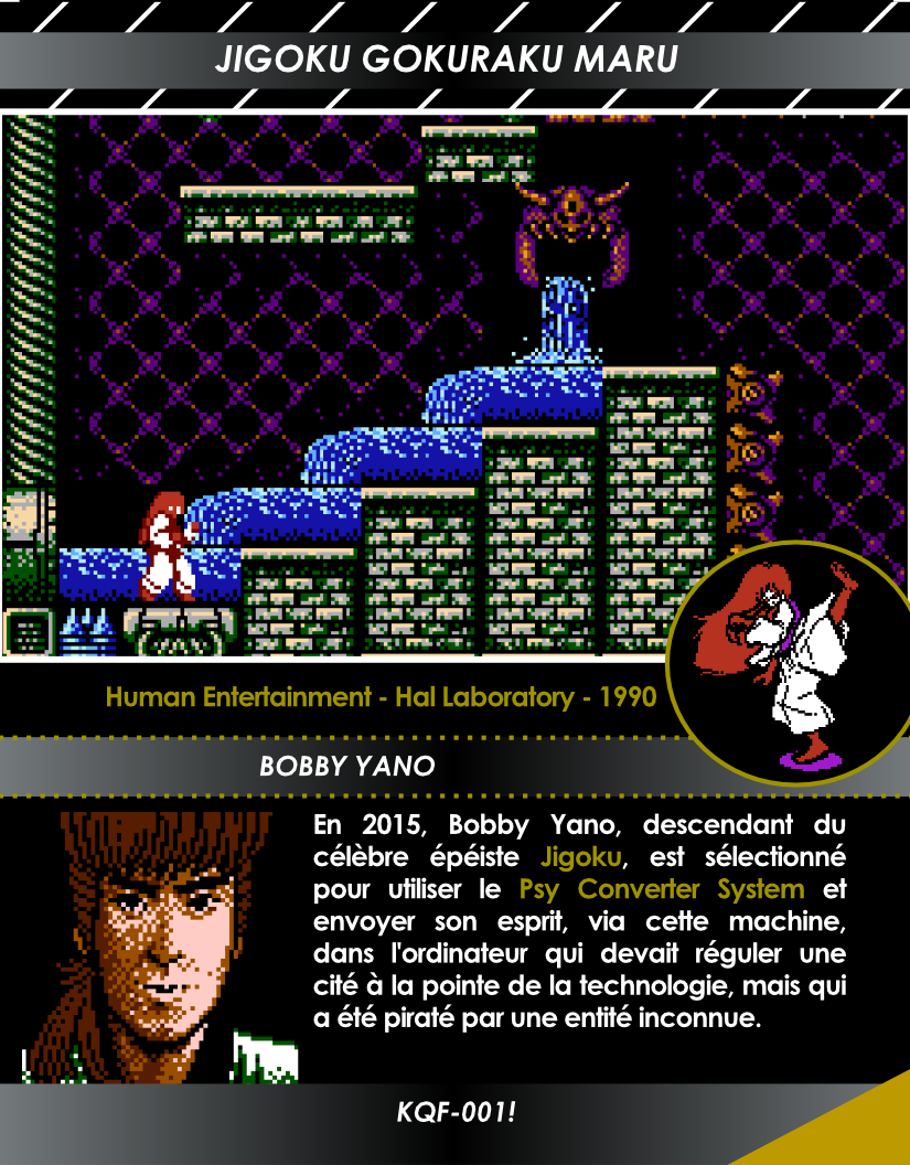 Génération NES carte exclusive 2