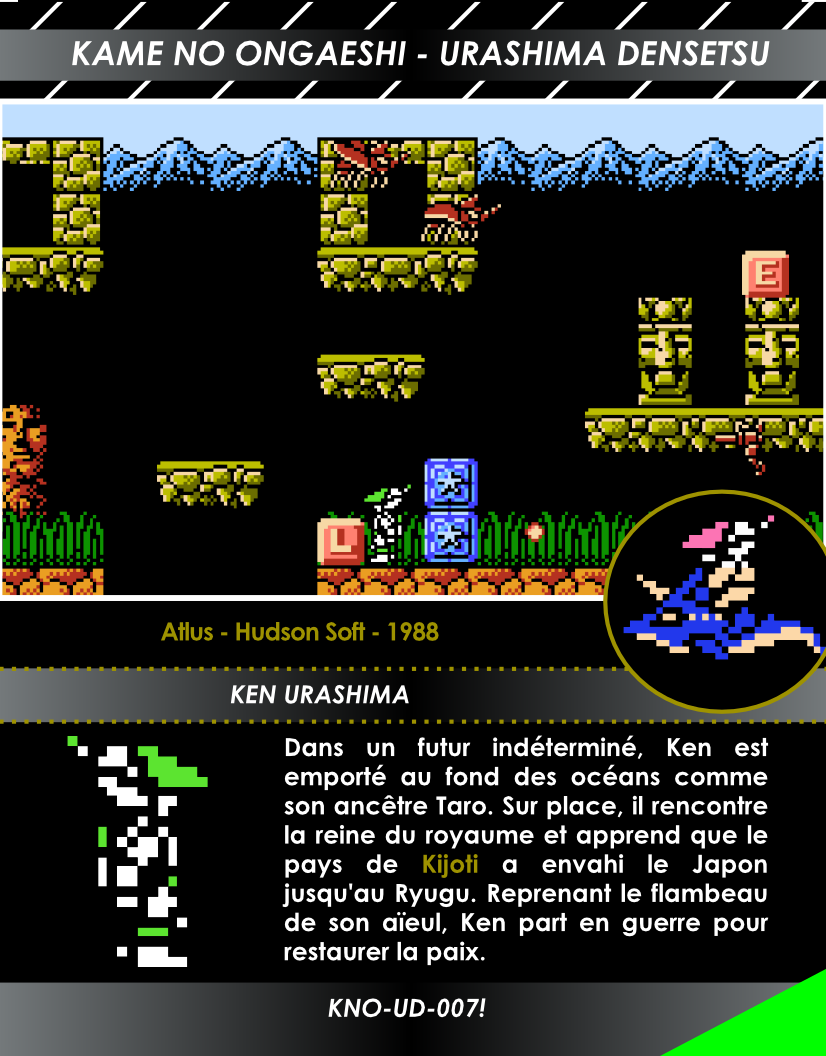 Génération NES carte exclusive 8
