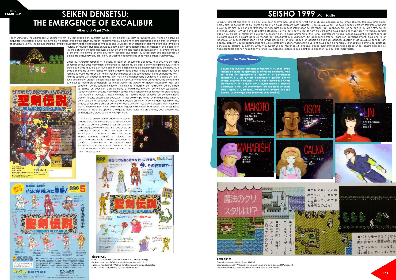 Les jeux auxquels vous ne jouerez jamais - les jeux abandonnés ou annulés - exemples de jeux abandonnés ou annulés sur NES/ FAMICOM - Unseen64