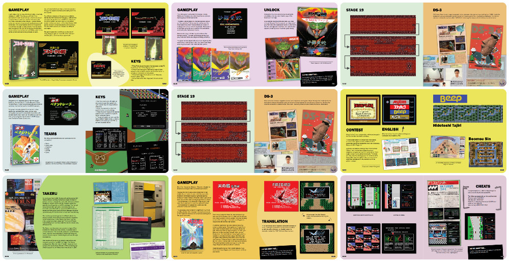 Book about MSX games and accessories