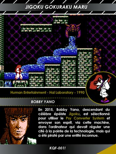 Carte NES 1