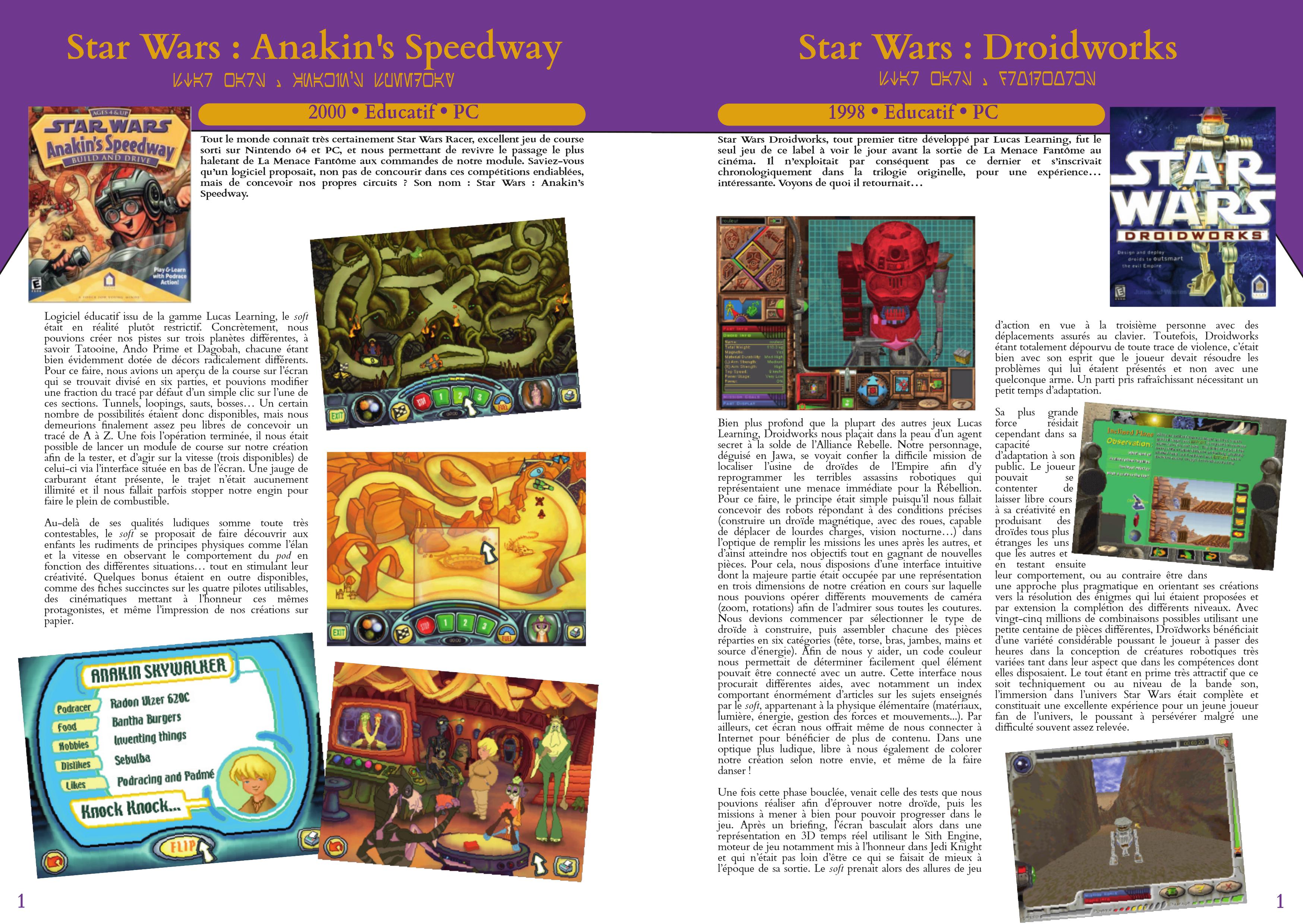 LucasArts les chroniques extrait lucas learning.